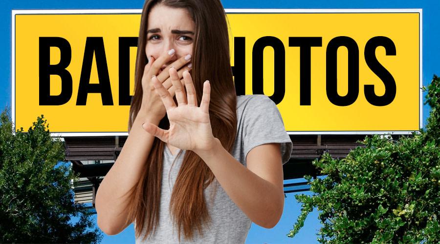Bad Billboard Photo